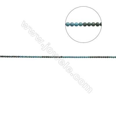 5mm Natural Mix Turquoise Beads Strand  Round  Hole 0.8mm  about 82 beads/strand  15~16""