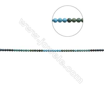 8mm Natural Mix Turquoise Beads Strand  Round  Hole 1mm  about 48 beads/strand  15~16""