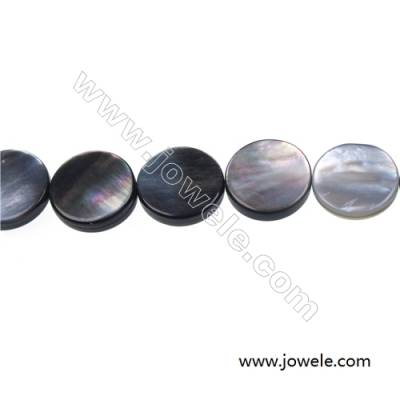 Gray mother-of-pearl round strand beads, Diameter 15mm, Hole 0.7mm, 26 beads/strand 15~16""