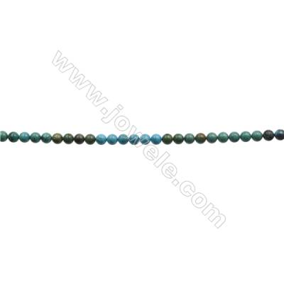 12mm Natural Mix Turquoise Beads Strand  Round  Hole 1mm  about 34 beads/strand  15~16""