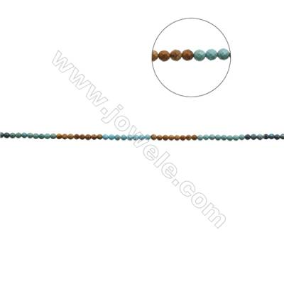 7mm Natural Mix Turquoise Beads Strand  Faceted Round  Hole 1mm  about 56 beads/strand  15~16""