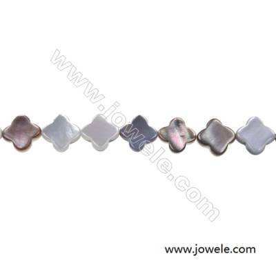 Gray mother-of-pearl four-leaf flower strand beads, 10mm, hole 0.7mm, 41 beads/strand, 15~16""