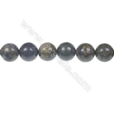 """Drachenblut Jaspis runde Perlenkette Durchmesser 10mm Durchmesser des Loch 1 5mm ca. 39 Stck / Strang 15~16"""""""