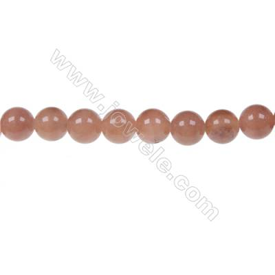 Red aventurine round strand beads in diameter 8 mm  hole 1.5 mm  50 beads /strand 15 ~ 16 ''