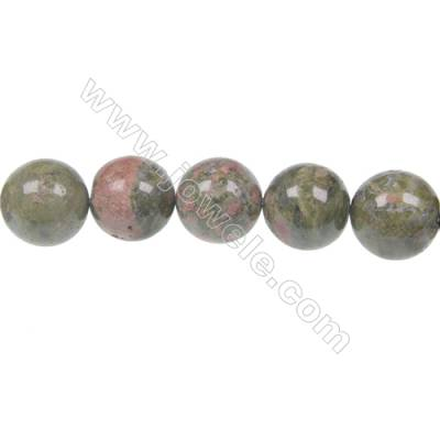 Round Unakite  strand beads in diameter 14 mm  hole 1.5 mm  28 beads /strand 15 ~ 16 ''