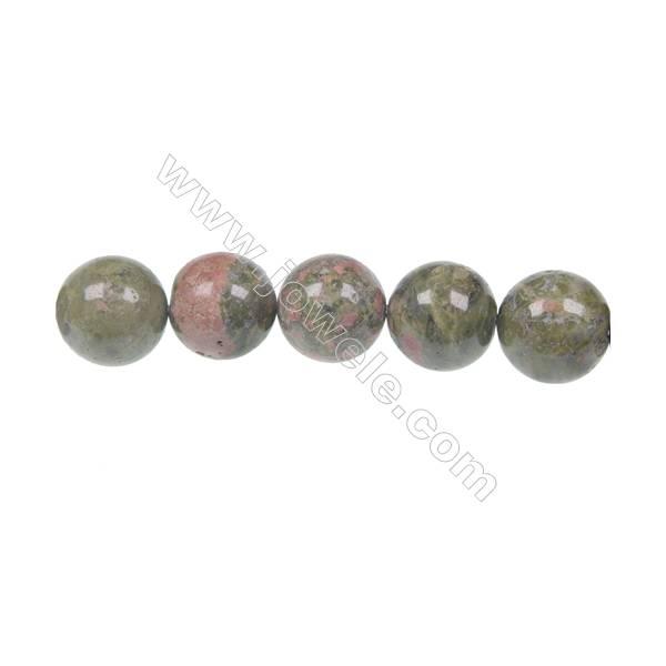 Round Unakite  strand beads in diameter 14 mm  hole 1.5 mm  28 beads /strand 15 ~ 16 ''