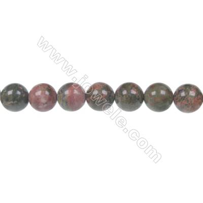 Round Unakite strand beads in diameter 10 mm  hole 1.2 mm  40 beads /strand 15 ~ 16 ''