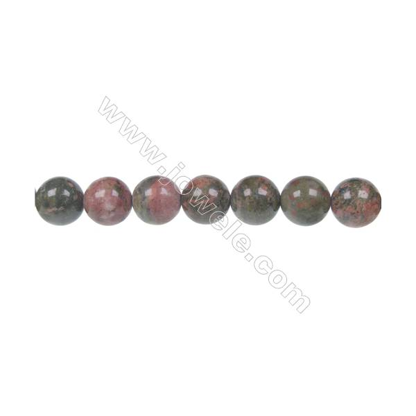 Round Unakite strand beads in diameter 10 mm  hole 1.2 mm  40 beads /strand 15 ~ 16 ''