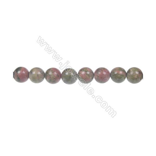 Round Unakite  beaded strand beads in diameter 8 mm  hole 1 mm  50 beads /strand 15 ~ 16 ''