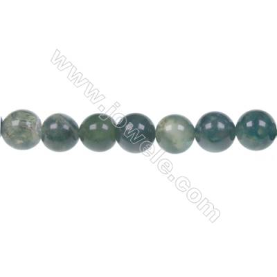 Moss agate round beaded strand in diameter 10 mm  hole diameter 1.5 mm  39 beads /strand 15 ~ 16 ''