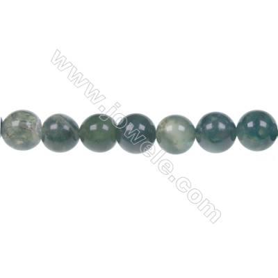 Moss agate round beaded strand in diameter 10 mm  hole diameter 1.5 mm  39 beads /strand 15 ~ 16 ''