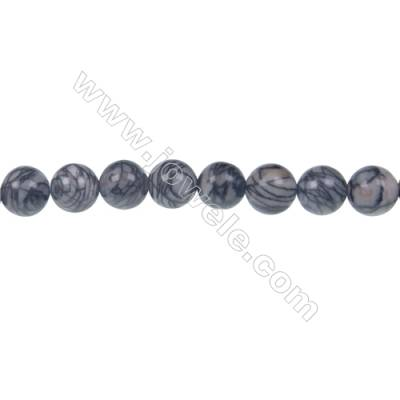 Black Picasso round strand beads, Diameter 8 mm, Hole 1.2 mm, 51 beads/strand 15 ~ 16''