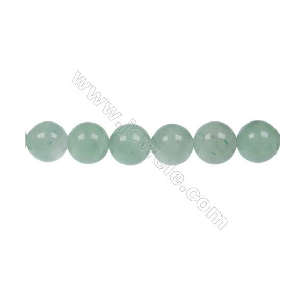 Natural green Aventurine strand beads  in diameter 10 mm  hole 1.2 mm  40 beads / strand 15~16 ''
