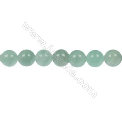 Natural green Aventurine strand beads  in diameter 8 mm  hole 1 mm  49 beads / strand   15~16 ''