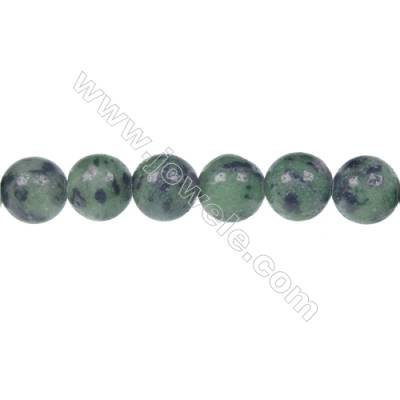 Natural Ruby-Zoisite Strand Beads, Diameter 10mm , Hole 1.2 mm, 40 beads/strand, 15~16""