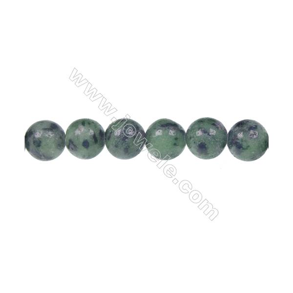 """Natural Ruby-Zoisite Strand Beads, Diameter 10mm , Hole 1.2 mm, 40 beads/strand, 15~16"""""""