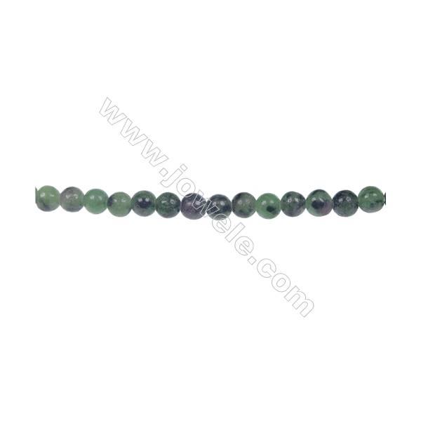 "Round ruby zoisite strand beads, Diameter 4 mm, Hole 0.8mm, 98 beads/strand, 15~16"""