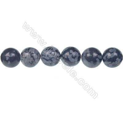 10mm snowflake round strand beads for necklace DIY jewelry making, Hole 1.2mm, 38 beads/strand, 15~16""