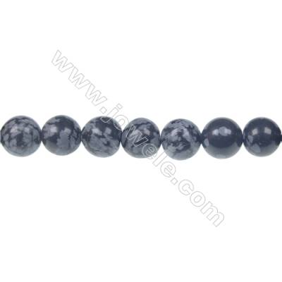 8mm snowflake round strand beads for necklace DIY jewelry making, Hole 1.2mm, 49 beads/strand, 15~16""