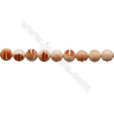 Natural Tridacnidae Strand Beads  Round  Diameter 16mm  Hole: 1.5mm  25 beads/strand  15~16""
