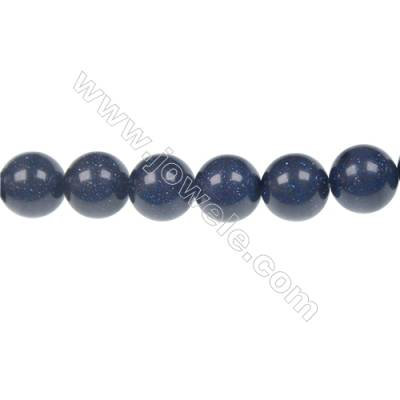 10 mm Blue Sandstone beaded strand beads, semi precious stone for jewelry making, Hole 1.2mm, 38 beads/strand, 15~16""