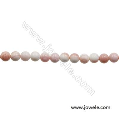 Natural Pink Mother Of Pearl Beads Strand, Round, Diameter 8mm, Hole 1mm, about 48 beads/strand, 15~16""
