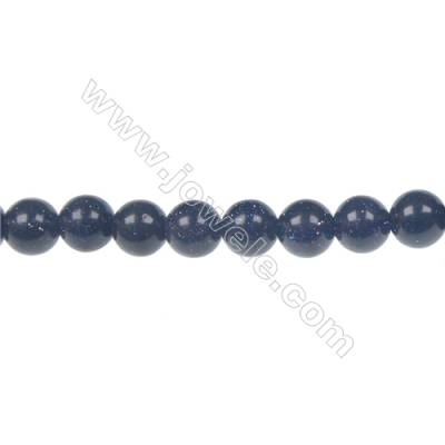8mm Blue Sandstone strand beads, semi precious stone for jewelry making, Hole 1mm, 48 beads/strand, 15~16""