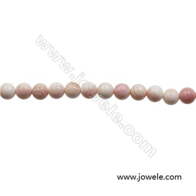 Natural Pink Mother Of Pearl Beads Strand, Round, Diameter 10mm, Hole 1.5mm, about 40 beads/strand, 15~16""