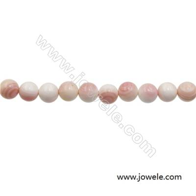 Natural Pink Mother Of Pearl Beads Strand, Round, Diameter 12mm, Hole 1.5mm, about 33 beads/strand, 15~16""