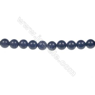 6mm Blue Sandstone strand beads, semi precious stone for jewelry making, Hole 1mm, 63 beads/strand, 15~16""