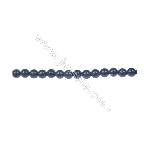 """Natural Blue Sand Stone Beads Strand, Round, Diameter 4mm, Hole 0.8mm, about 92 beads/strand, 15~16"""""""