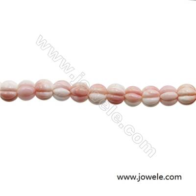 Natural Pink Mother Of Pearl Beads Strand, Pumpkin, Size 11x12mm, Hole 1.5mm, 20 beads/strand