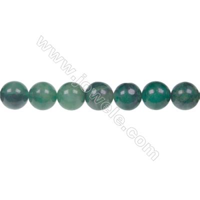 Natural verdite jade round strand beads, Diameter 8mm, Hole 1mm, 48 beads/strand, 15~16""
