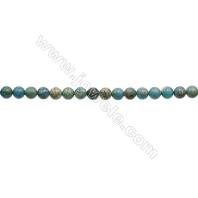 Serpentine Round Beads Strand  Blue (dyed)  Diameter 8mm  Hole 0.8mm  about 50 beads/strand 15~16""
