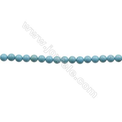 Howlite Round Beads Strand  Dyed Blue  Diameter 8mm  Hole 1mm  about 50 beads/strand 15~16""