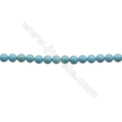 Howlite Round Beads Strand  Dyed Blue  Diameter 10mm  Hole 1mm  about 40 beads/strand 15~16""