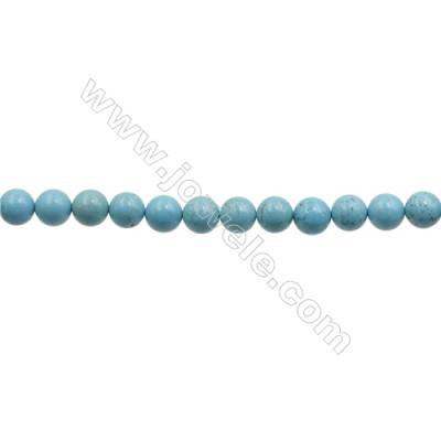 Howlite Round Beads Strand  Dyed Blue  Diameter 12mm  Hole 1.2mm  about 33 beads/strand 15~16""
