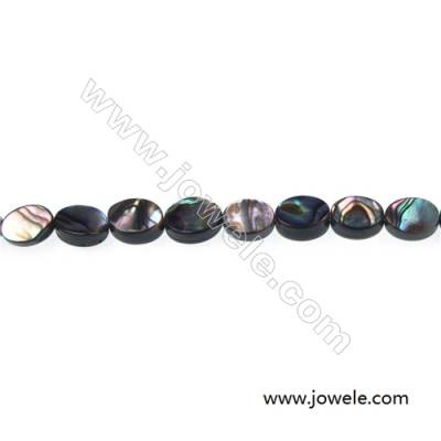 Abalone/Paua shell oval shaped strand beads, Size 6x8 mm, Hole 0.8 mm, about 50 beads/strand, 15 ~ 16''