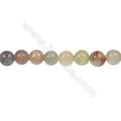 Round flower jade strand beads, Diameter 8mm, Hole 1mm, 52 beads/strand, 15~16""