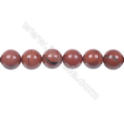"10mm Red Jasper Beads natural stone beads Strand 15~16""  hole 1.2mm  40 beads /strand"