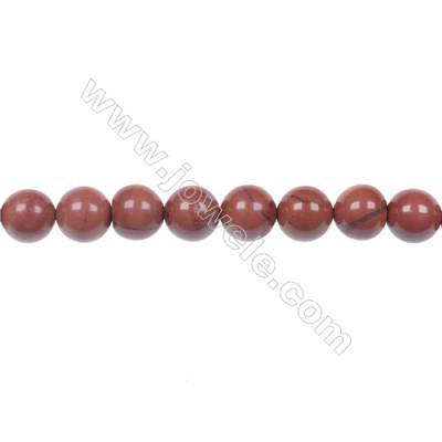 "8mm Red Jasper Beads natural stone beads Strand 15~16""  hole 1mm  49 beads /strand"