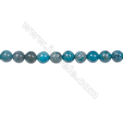 Natural Stone 6mm Blue Crazy Lace Agate Loose Spacer Beads For Jewelry Making hole 1 mm 63 beads/strand  15~16''
