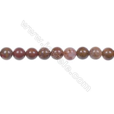 Agua Nueva Agate 6mm round strand beads earthy golds  browns and reds hole 1mm 63 beads/strand  15~16''