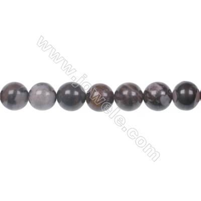 Natural Outback Jasper gemstones round strand beads, Diameter 8mm, Hole 1mm, 49 beads/strand, 15~16""