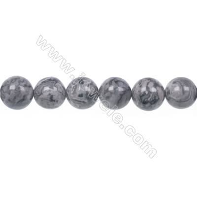 Fashion Jewelry Silver Crazy Lace Agate Strand Beads, Round, Size 10mm, Hole 1mm, 41 beads/strand, 15~16""