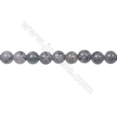 Fashion Jewelry Silver Crazy Lace Agate Strand Beads, Round, Size 4mm, Hole 0.8mm, 96 beads/strand, 15~16""