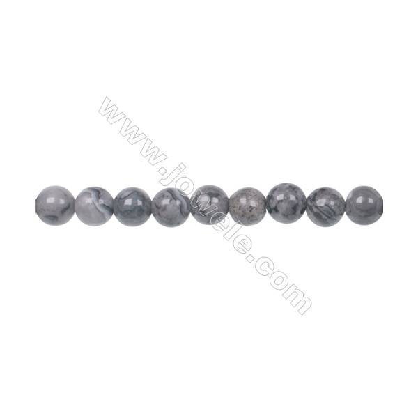 """Fashion Jewelry Silver Crazy Lace Agate Strand Beads, Round, Size 4mm, Hole 0.8mm, 96 beads/strand, 15~16"""""""