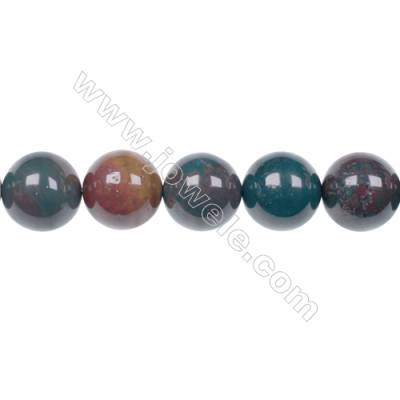 Factory price 14mm natural African blood stone gem round beads for jewelry making diy  hole 1.2mm  28 beads/strand  15~16''