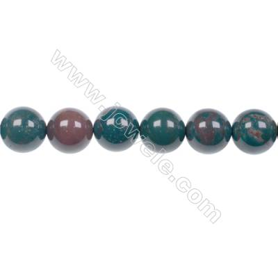 Factory price 12mm natural African blood stone gem round beads for jewelry making diy  hole 1mm  33 beads/strand  15~16''