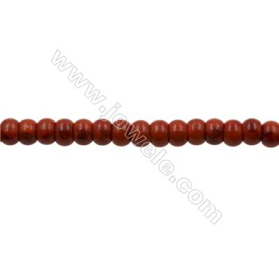 Sponge Coral Beads Strand  8x12mm  Hole 1mm  about 48 beads/strand  15-16""